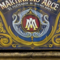fileteado-porteño-tour-054-san-telmo-buenos-aires-argentina-054.travel-portada